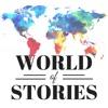 World of Stories artwork