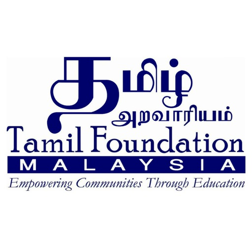 Cover image of பாரதி கண்ணம்மா (Barathi Kannamma)