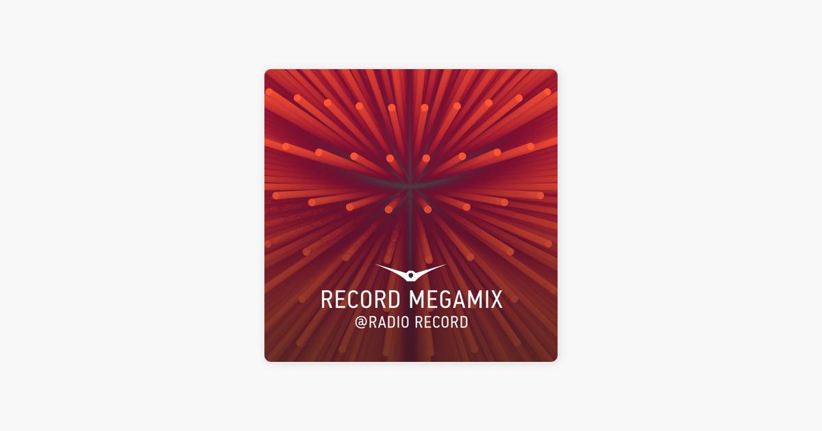 «Record Megamix» в Apple Podcasts