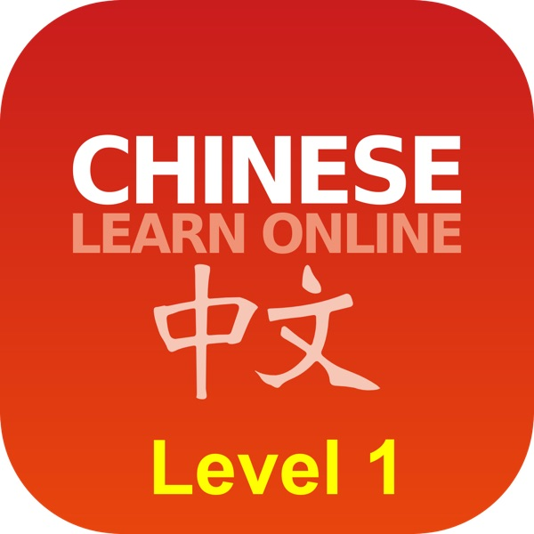 CLO Level 1 Lessons