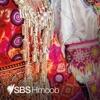 SBS Hmong artwork