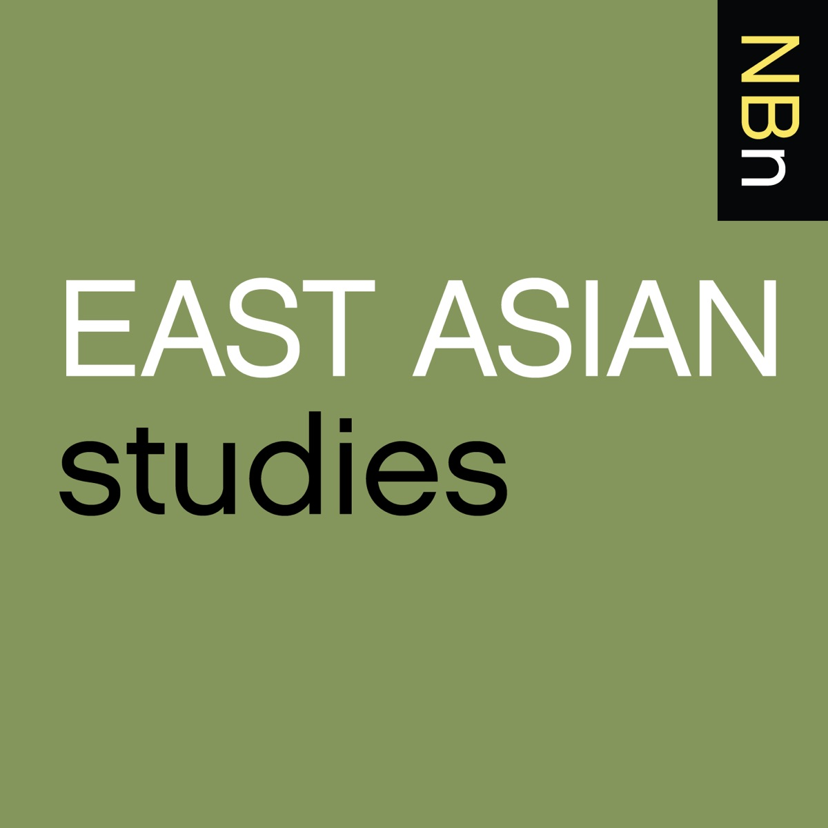 "Michael R. Auslin, ""Asia's New Geopolitics: Essays on Reshaping the Indo-Pacific"" (Hoover Institution Press, 2020)"