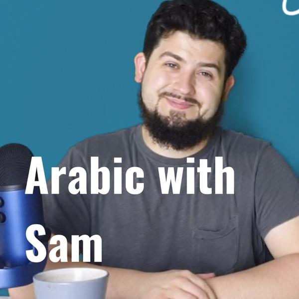Arabic with Sam