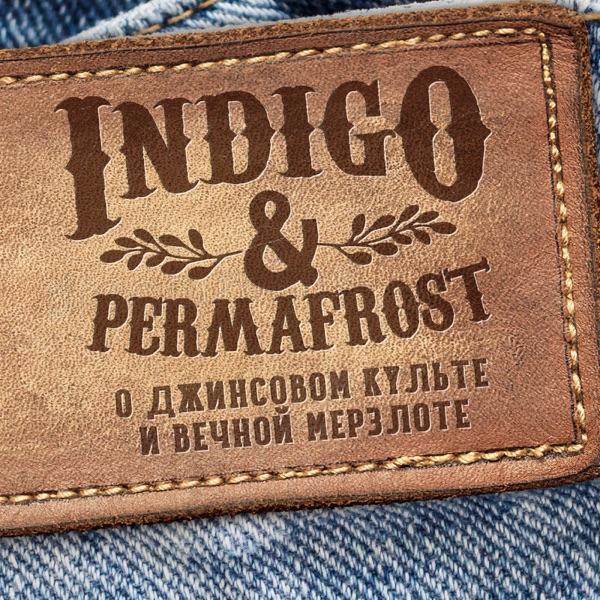 Indigo and Permafrost image