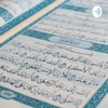 Murottal Qur'an Terjemahan Audio Indonesia