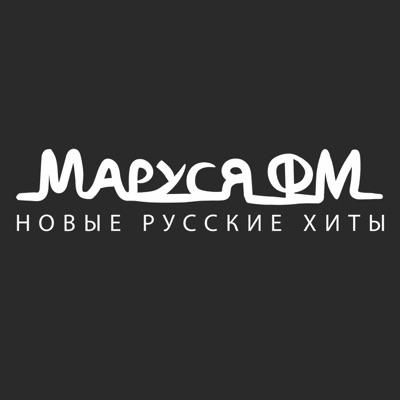 Маруся FM:Маруся FM