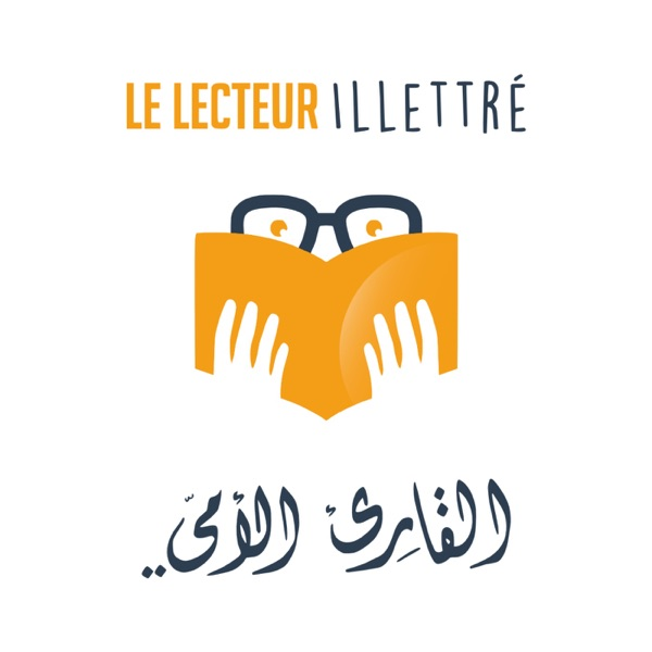 Le podcast livresque musulman