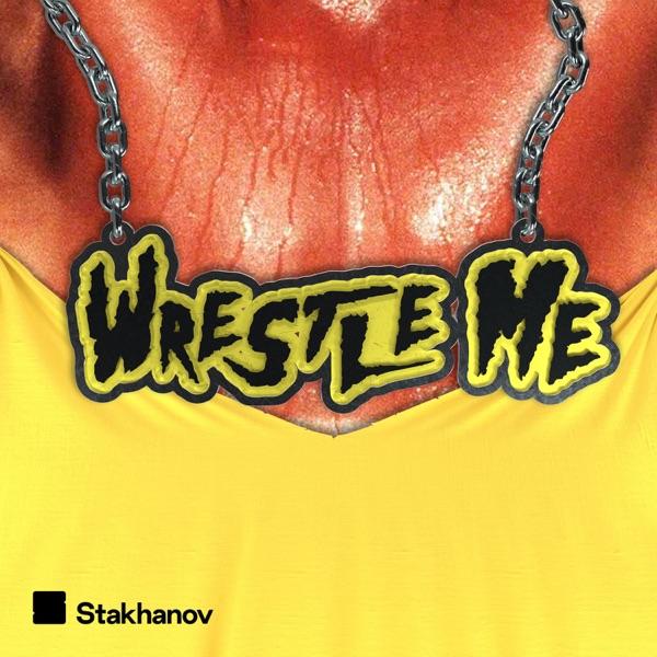 Wrestle Me