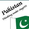 Pakistan, Thinking under Siege artwork