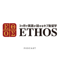 ETHOS(エトス) podcast