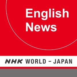 English News - NHK WORLD RADIO JAPAN on Apple Podcasts