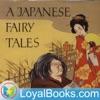 Japanese Fairy Tales by Yei Theodora Ozaki artwork