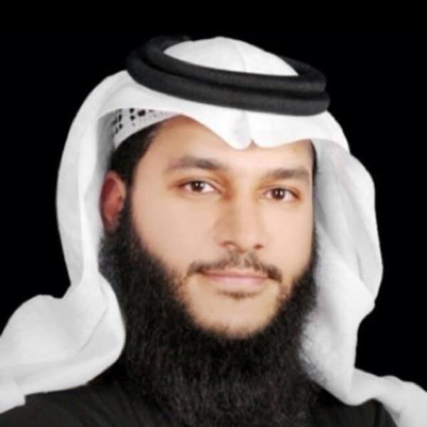 المصحف المرتل للقارئ عبدالرحمن العوسي