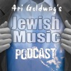 Ari Goldwag's Jewish Music Podcast artwork