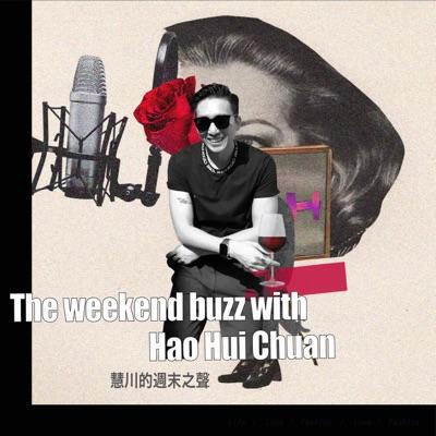 郝慧川的週末之聲:Hao Hui Chuan