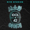DIVE Studios podcast network logo