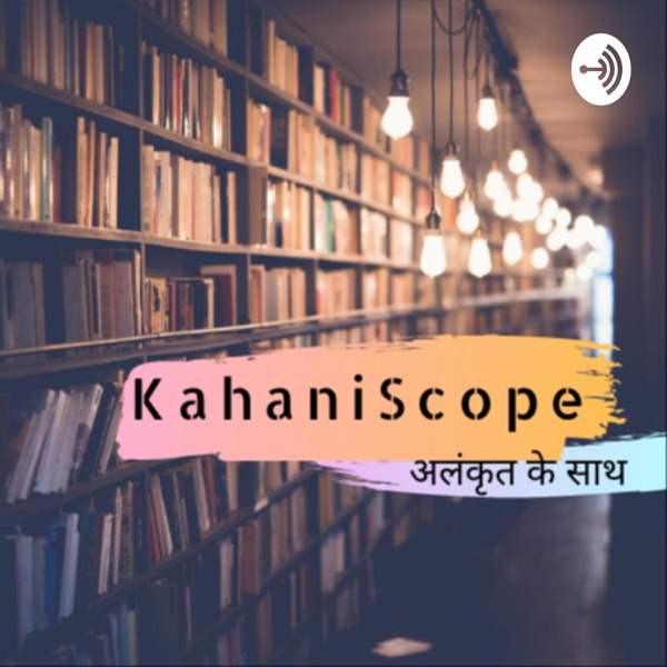 KahaniScope अलंकृत के साथ