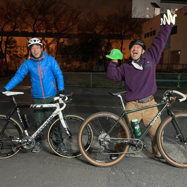 厚木大学 自転車部