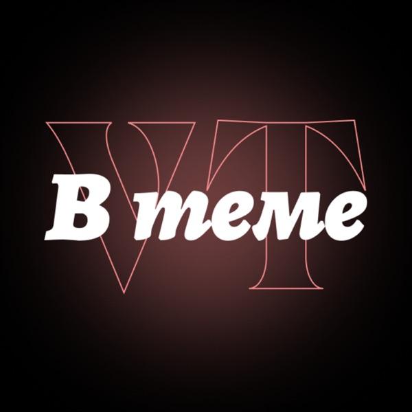 VTimes. В Теме image