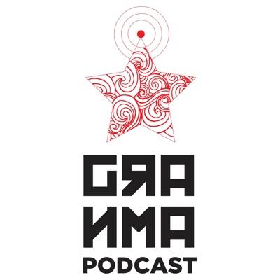 Granma Episódio 67 Giro - O Congresso do Partido Comunista Cubano