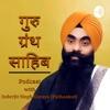 Guru Granth Sahib - Hindi Podcast
