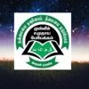 Tawheed Bayaan Podcast artwork