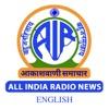 Akashavani English News