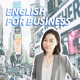 杰s商务英语 | Business English with Jess