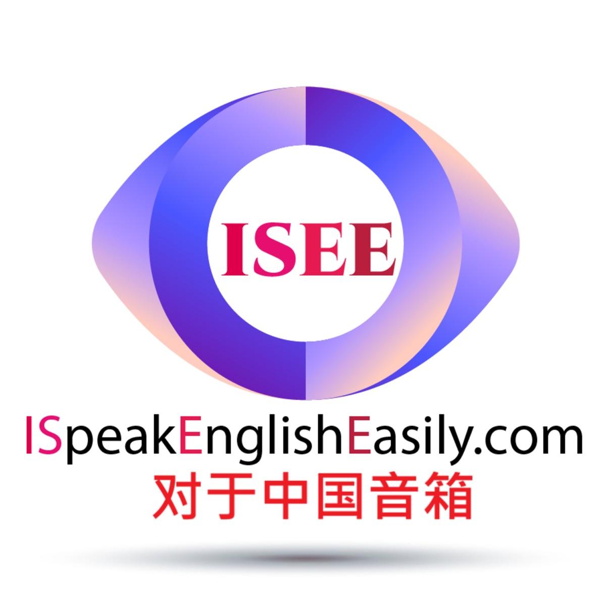 I Speak English Easily for Chinese speakers