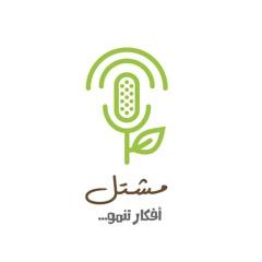 Mashtal podcast