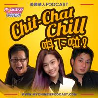 Chit-Chat Chill 唞下啦!   美國廣東話節目
