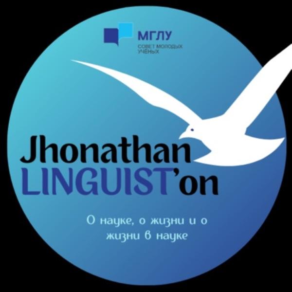 Jhonathan Linguiston