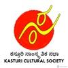 Kasturi Cultural Society's Podcast artwork