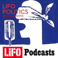 LIFO POLITICS