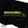 Home of Sghubu Section artwork