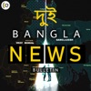 Bengali News Bulletin artwork