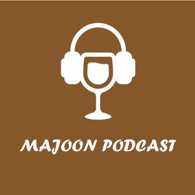 Majoon | پادکست فارسی معجون:Masoud | Navid