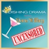 Dishing Drama with Dana Wilkey UNCENSORED artwork