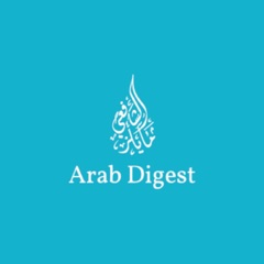 Arab Digest podcasts