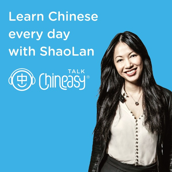 Talk Chineasy - Learn Chinese every day with ShaoLan Artwork
