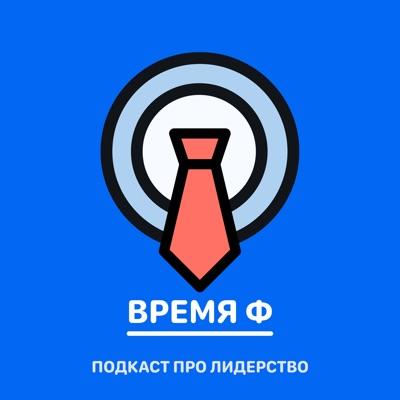 Ольга Ладога-Ячменева: Фасилитация, польза геймификации, анализ трендов и интеллектуальная продуктивность