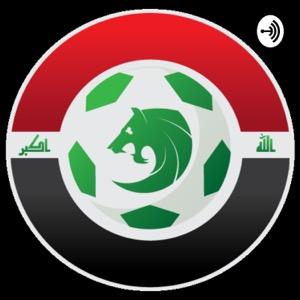 The Iraq Football Podcast