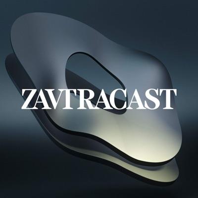 Zavtracast (Завтракаст)