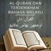 Al-Quran dan Terjemahan Bahasa Melayu