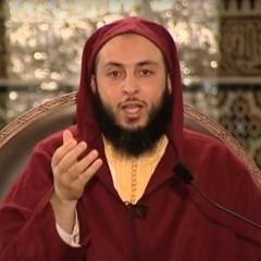 سعيد بن محمد الكملي