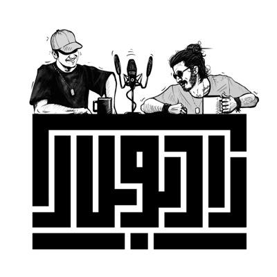 Radio Pelak | رادیو پلاک