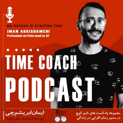 TIMECOACH PODCAST