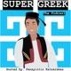 Super Greek Podcast