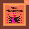 Devi Mahatmyam(Durga Saptashati) Parayan artwork