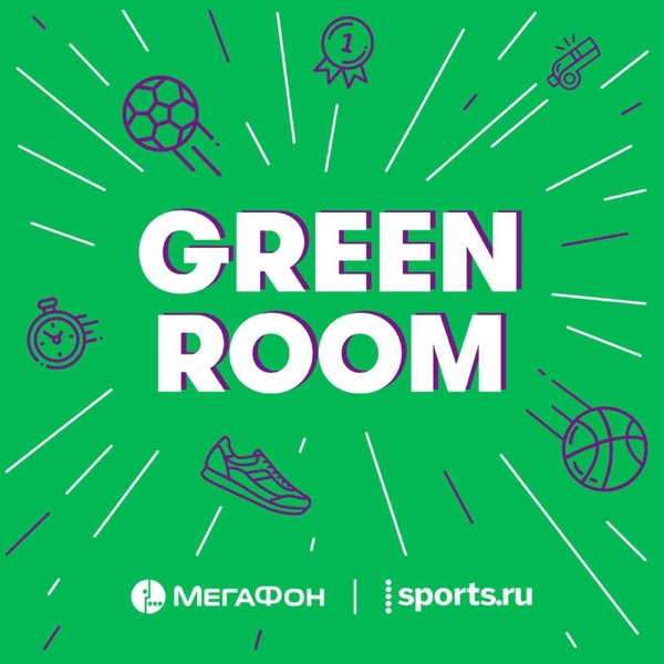 Green Room image